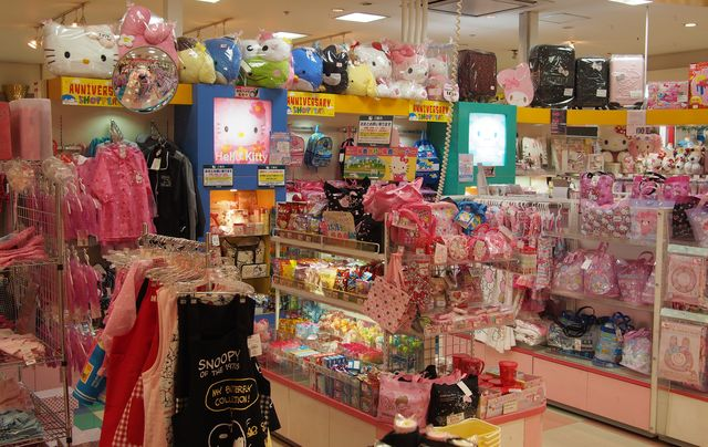 Yokosuka shoppingMay 5