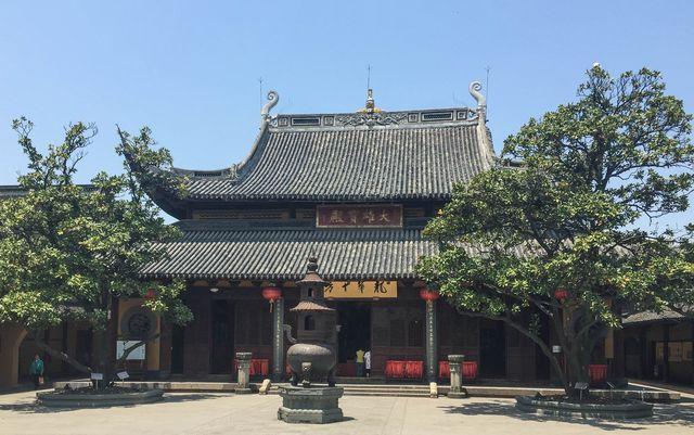 Shanghai May 13-3