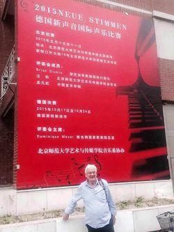 NS Beijing
